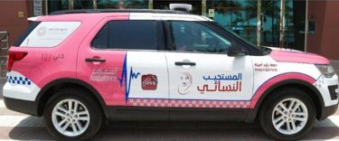 pink-ambulance-header-963x400
